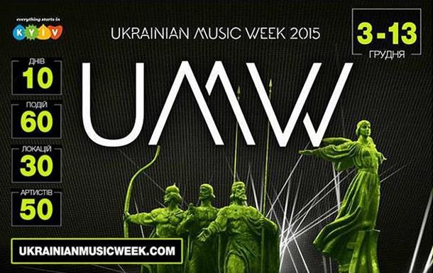 Ukrainian Music Week