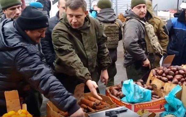 Ночью 10 неизвестных напали на пограничников в Закарпатской области: один военнослужащий травмирован, - Госпогранслужба - Цензор.НЕТ 4710