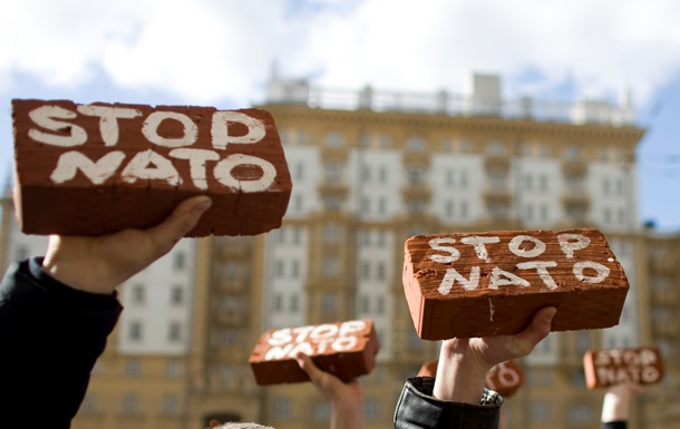 Москва ответит на включение Черногории в НАТО