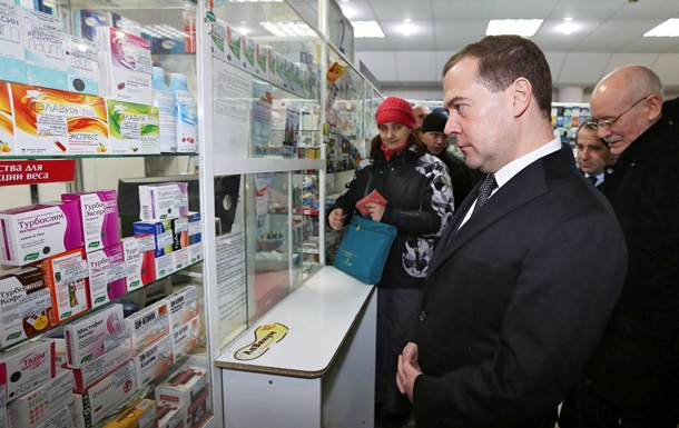 РФ ограничила госзакупки иностранных лекарств
