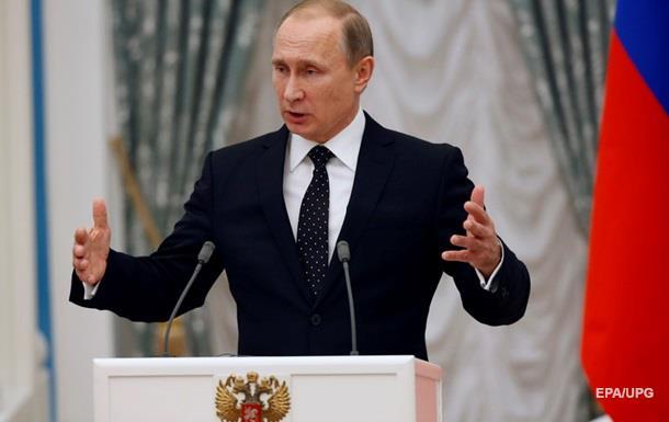 Путин урезал себе и Медведеву зарплату