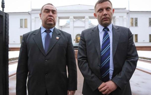 Захарченко и Плотницкий в опале. Российские спецслужбы убирают лидеров ДНР и ЛНР