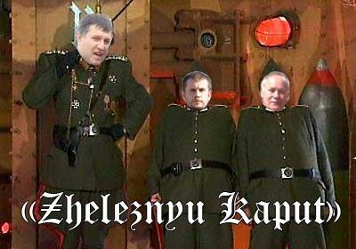 «Железный капут» vs «Укроборонпрома»