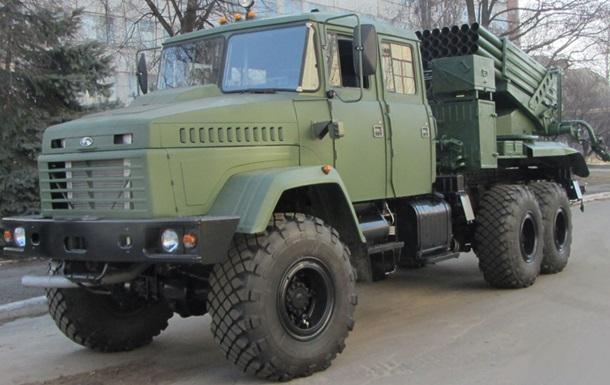 В Украине разработали новое поколение  Града