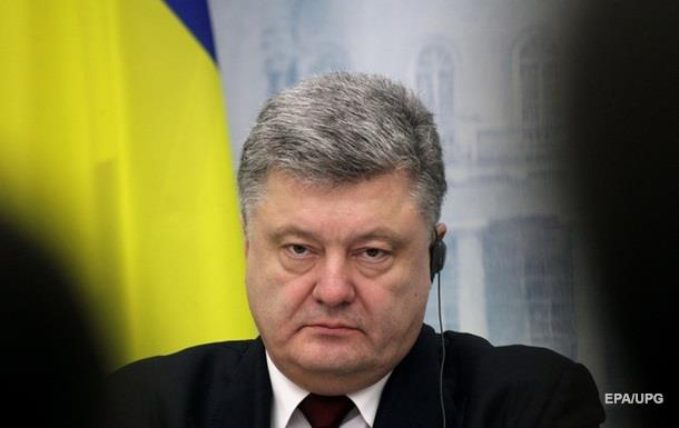 Порошенко так и не озвучил свое мнение по блокаде Крыма