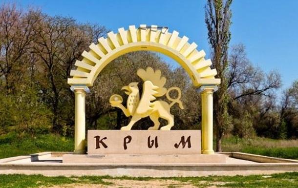 Украина-Россия: утраченное тепло
