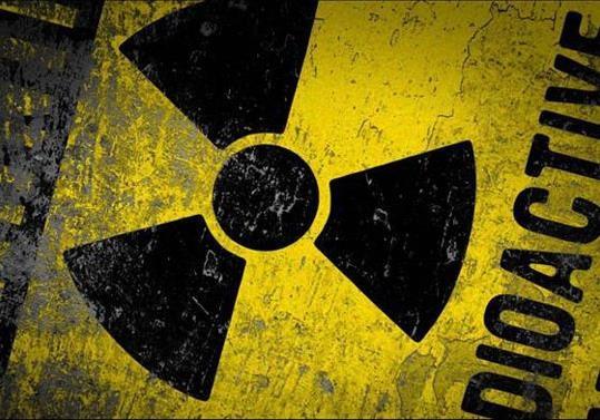 Атомная бомба замедленного действия Украина