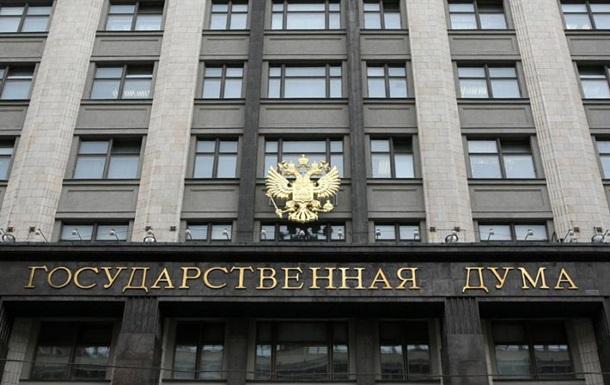 В России отменили приоритет международного права