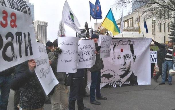 Кияни вимагали відставки голови Ощадбанку - поплічника сепаратистів