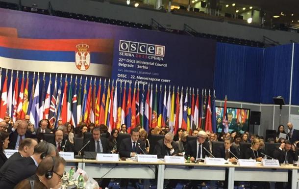 РФ в ОБСЕ заблокировала декларацию о спецмиссии в Украине – МИД