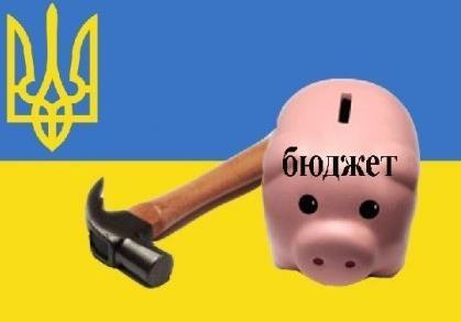 Уряд руйнує український науковий потенціал