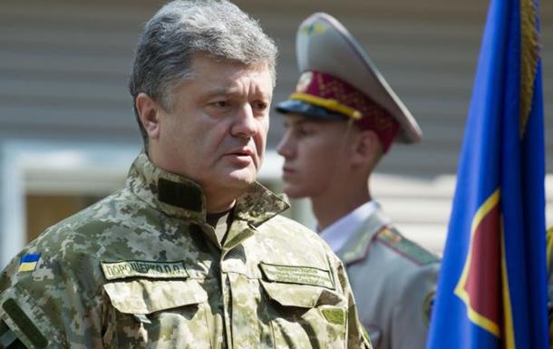 Порошенко привітав військових знагоди Дня Збройних Сил України