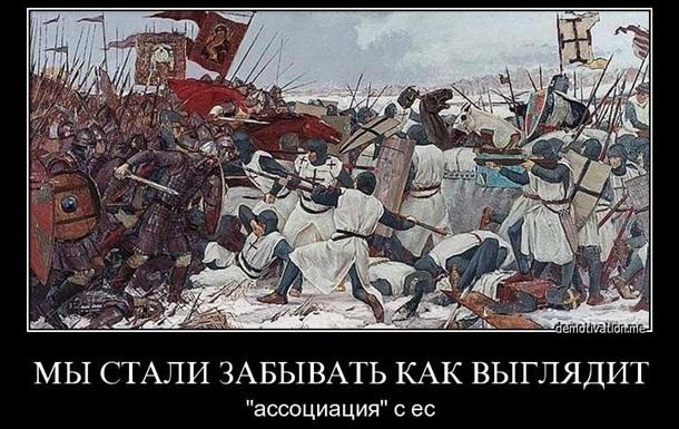 C днем великого киевского евроскептика!
