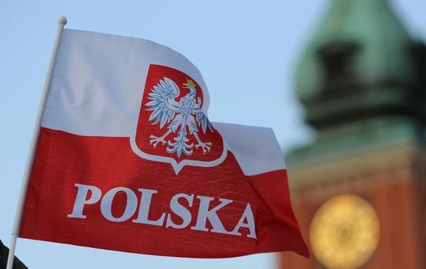 Как уехать в Польшу? Теория