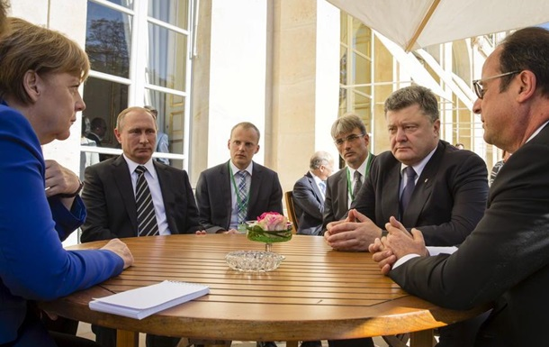 Украинская цена минского компромисса