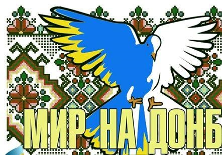 Мистецька акція «Відчуй Україну» стартує в АТО!