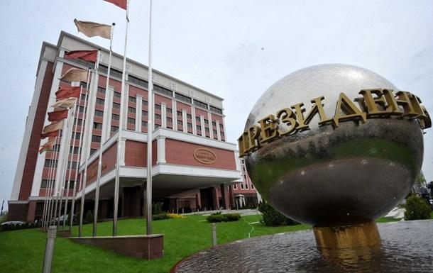 Зустріч координаторів робочих підгруп щодо Донбасу розпочалася у Мінську