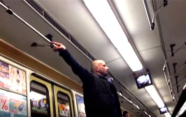В Киевском метро задержали  Бога Иисуса