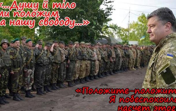 Прогноз на 2016 год: Украина готова к полномасштабной войне
