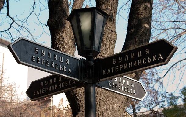 В Одессе переименуют десять улиц и парк