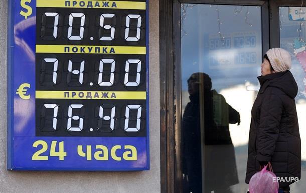 РФ может недополучить 2% ВВП из-за дешевой нефти
