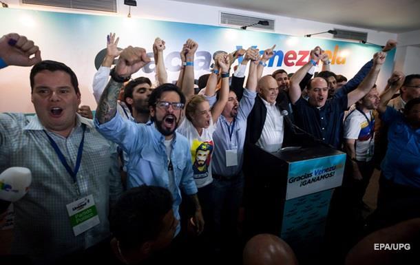 Оппозиция Венесуэлы получила большинство мест в парламенте