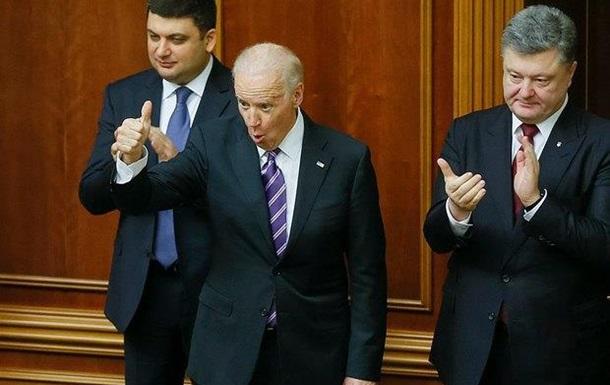 Соединенные штаты Украины
