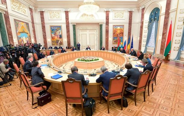 Украина в Минске: как не потерять Донбасс