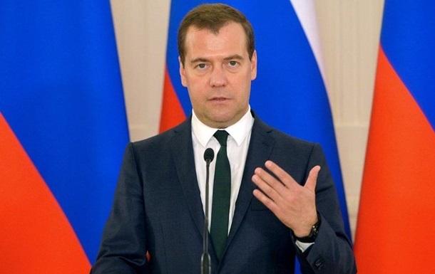 Россия будет добиваться дефолта Украины - Медведев