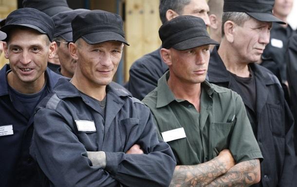 Рада намерена разрешить заключенным  феню  и татуировки