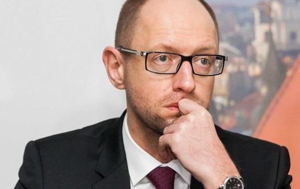 Параллельная реальность Арсения Яценюка