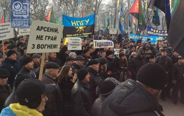В Павлограде шахтеры вышли на митинг