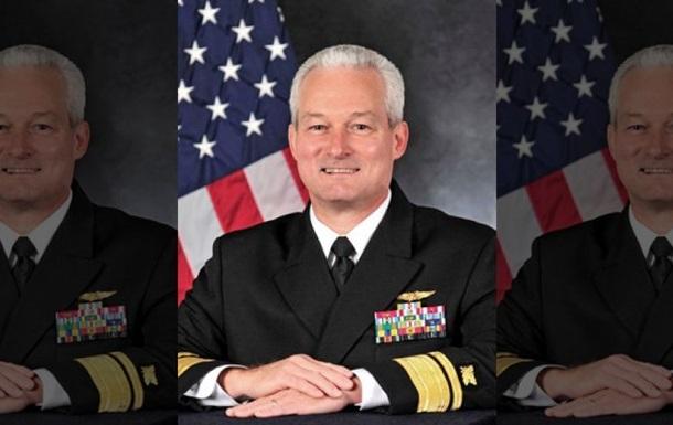Американский адмирал напился на деловой конференции