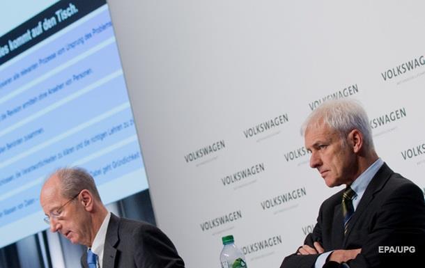 Расследование в Volkswagen завершится в апреле 2016 года