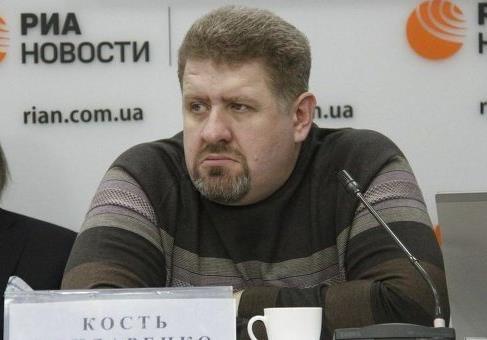 Автономные украинские штаты