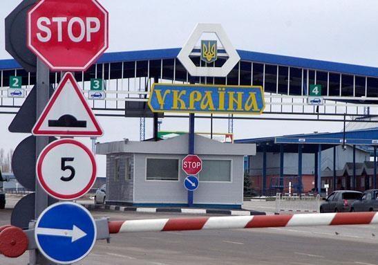 Удар по украинскому бизнесу