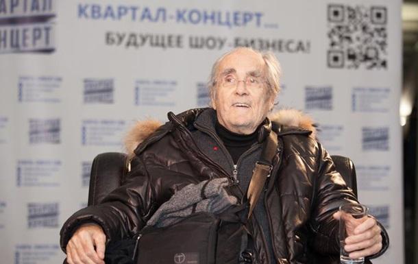 Мишель Легран даст в Украине 4 концерта!