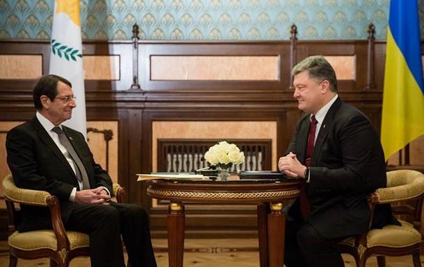 Украина и Кипр подписали соглашение об избежании двойного налогообложения