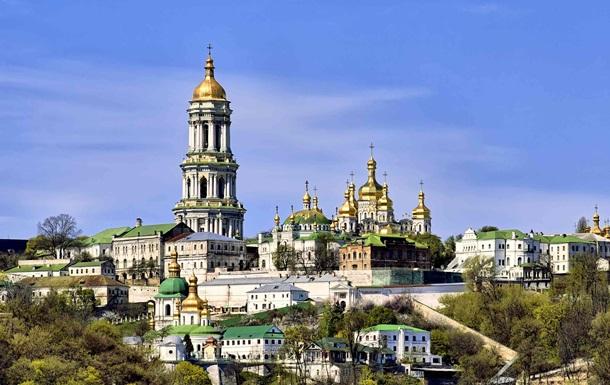 Обращаемся ко всем верным Христу и всем Киевлянам