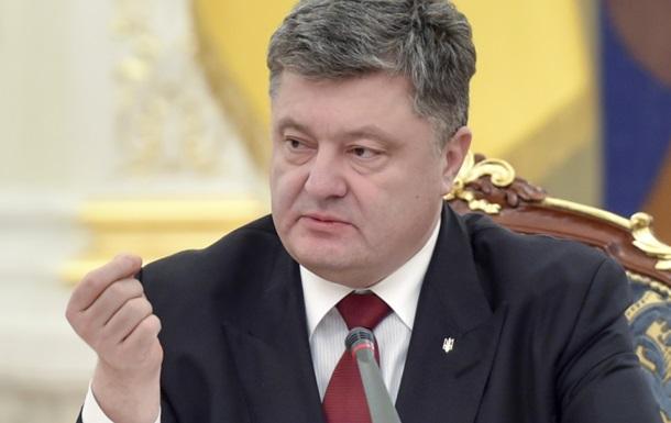 Депутаты Яценюка ночью встретились с Порошенко
