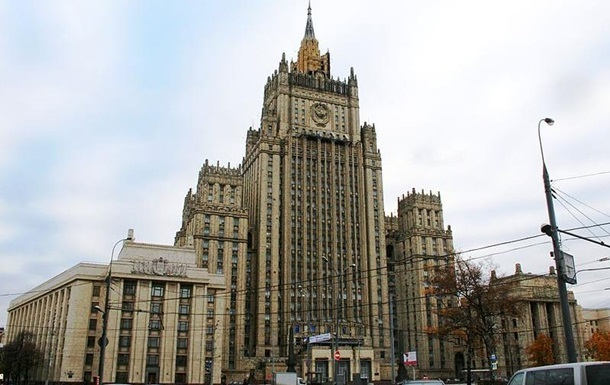 МИД РФ позабавило предложение ЕС по долгу Киева