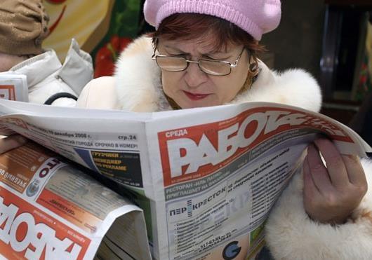 Працевлаштування жінок в Україні: проблеми та шляхи вирішення