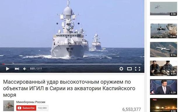 Российское Минобороны опередило Пентагон в YouTube