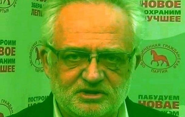 Трусливый философ и гнилая политическая среда