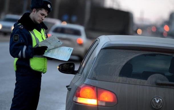 В России хотят вдвое увеличить штраф за вождение без прав