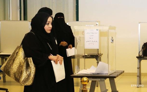 В Саудовской Аравии 20 женщин победили на выборах