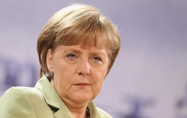 В Германии примут меры для сокращения потока мигрантов