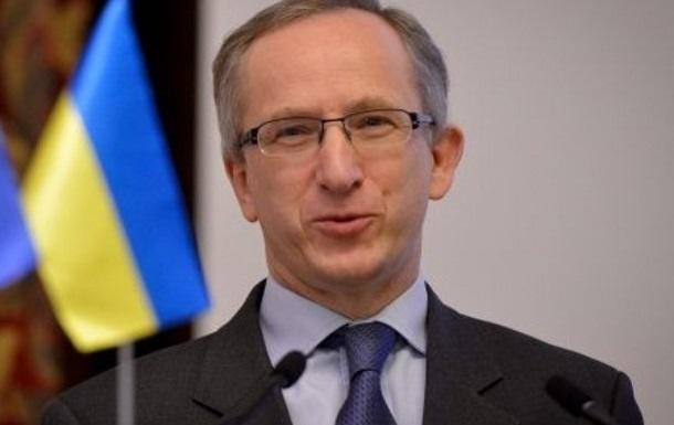 В ЕС призвали Украину принять новую Конституцию