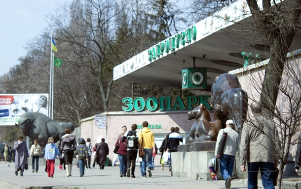 В Киеве задержаны серийные грабители зоопарка