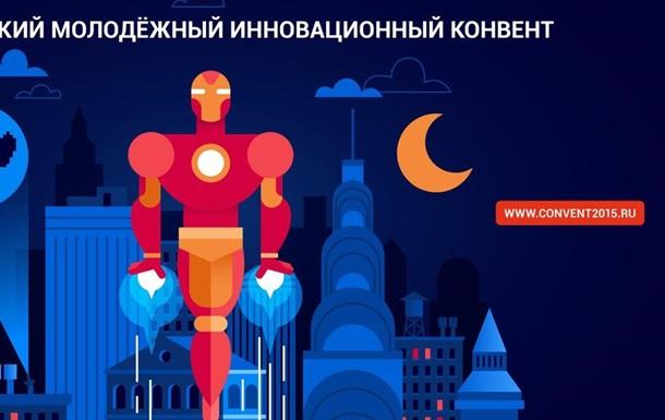 Всероссийский инновационный конвент соберет лучших молодых ученых и инноваторов